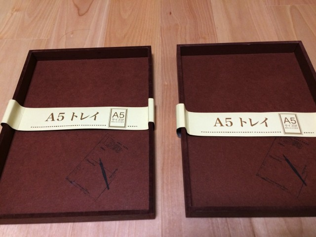 カホン材料 A5トレイ2枚.JPG