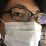 メガネ歴20年のぼくが教える!メガネがくもりにくくなるマスクのつけ方!手間なし0円でできるよ!