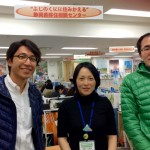 「ふるさと回帰支援センター」にいって静岡県の相談窓口でインタビュー!「東京→川根」のパイプを作りたい!