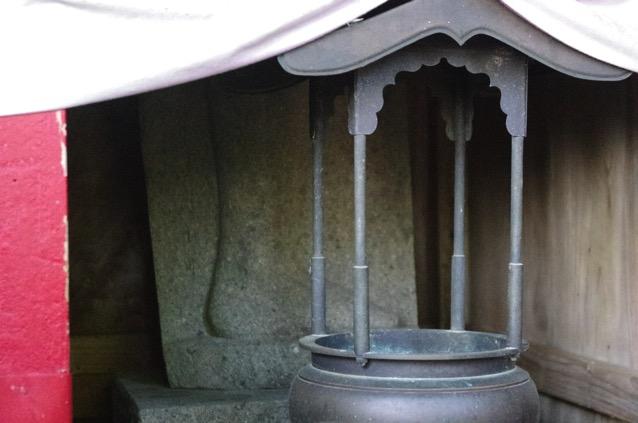 足地蔵 三光寺