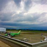 [クレミアスポット]富士山静岡空港で抹茶パフェ風のクレミアを楽しむ