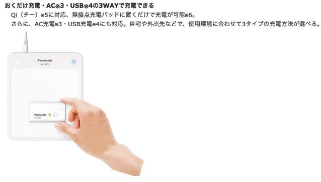 Amazon パナソニック モバイルバッテリー 2 900mAh 無接点充電 Qi 対応 USBモバイル電源 ブラック QE PL103 K モバイルバッテリー オンライン通販