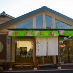 [クレミアスポット]日本茶カフェ「ひといき」さんがクレミア再開!!ぼくのブログに直接連絡くれました(笑)