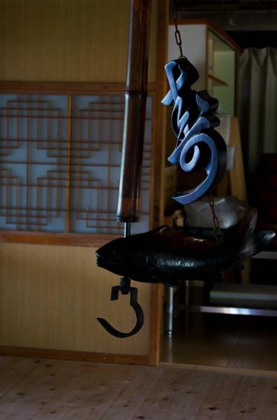 160820 藤枝市移住体験ツアー1日目 001