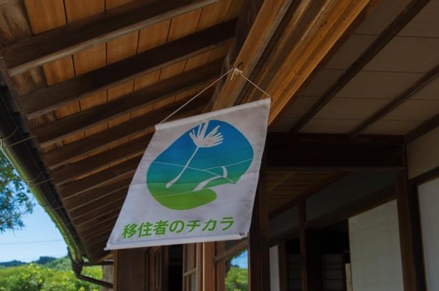 160820 藤枝市移住体験ツアー1日目 006