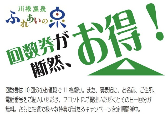 Kaisuuken pdf