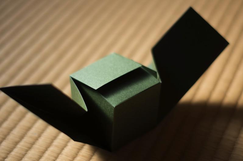 170110 ブログ 京都辻利のお茶パッケージ 004
