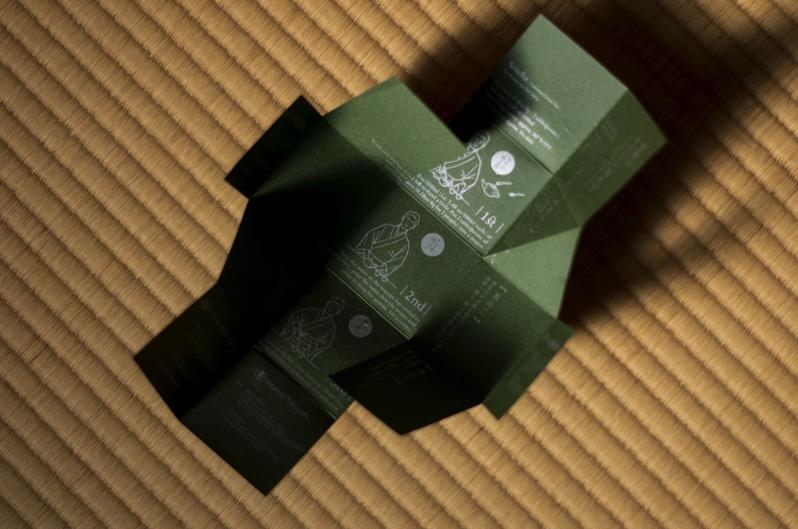 170110 ブログ 京都辻利のお茶パッケージ 007