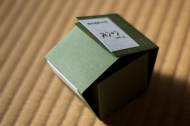 170110 ブログ 京都辻利のお茶パッケージ 003