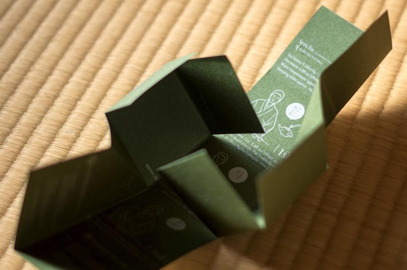 170110 ブログ 京都辻利のお茶パッケージ 005