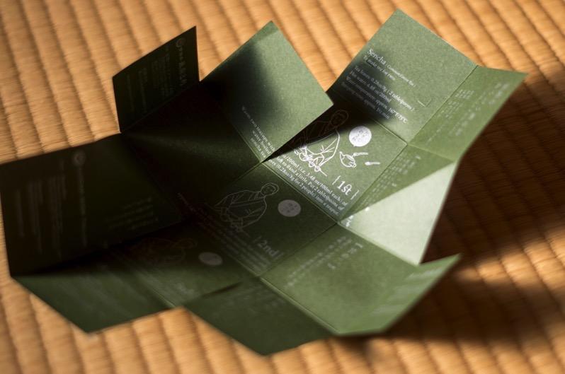 170110 ブログ 京都辻利のお茶パッケージ 006