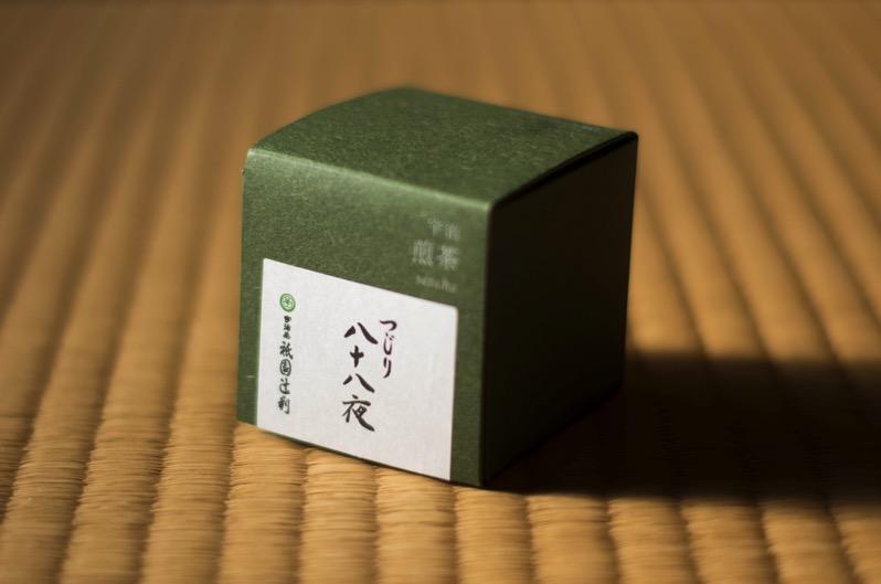 170110 ブログ 京都辻利のお茶パッケージ 002