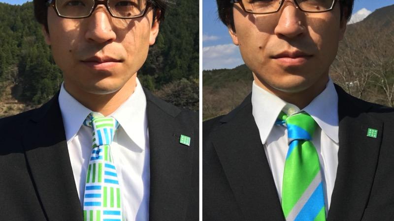緑茶化ネクタイリバーシブル 001