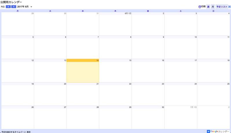 Public Google calendar 00009
