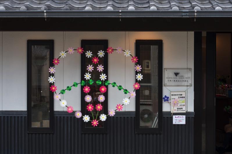 171021 遠州横須賀街道ちっちゃな文化展 028