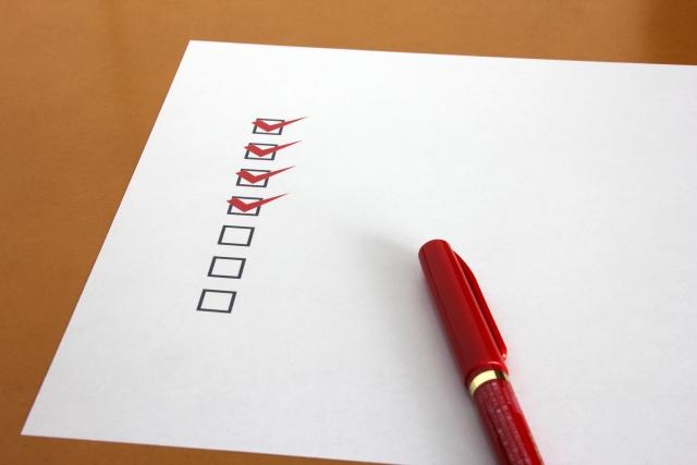 赤ペンでチェックリスト
