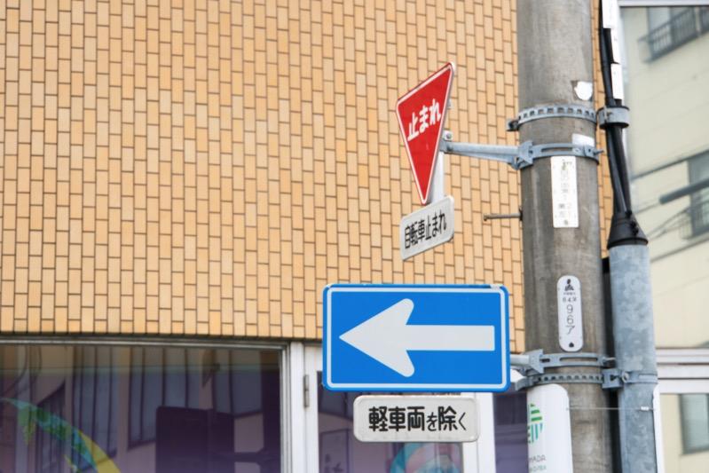 180704 島田ICTコンソーシアム 013